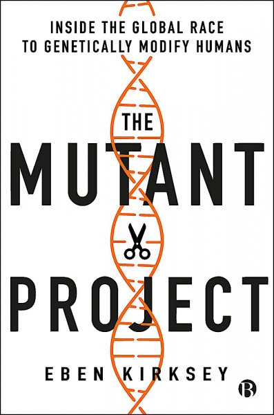 The Mutant Project cover.