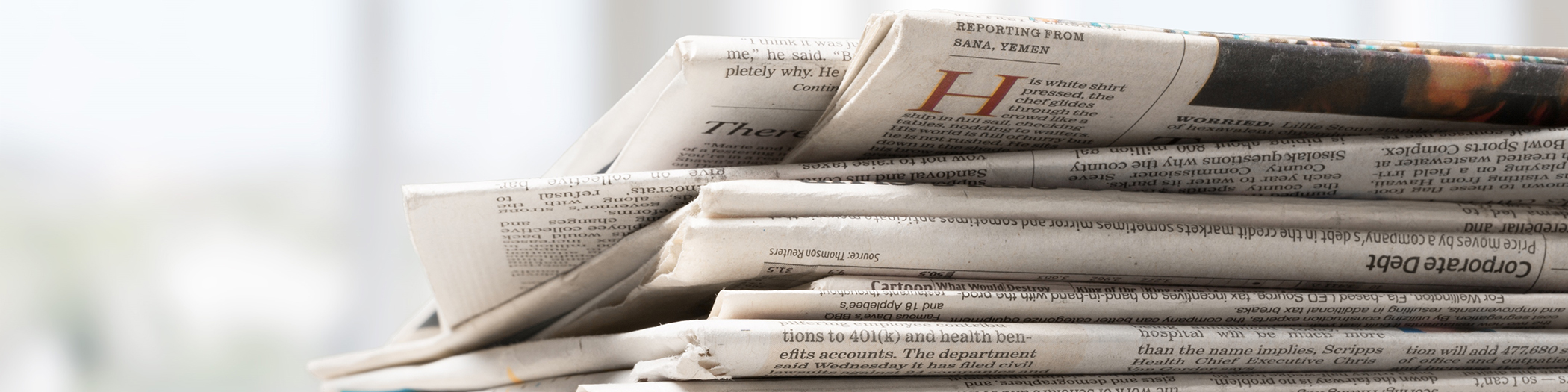 Newspaper stack banner